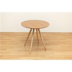 センターテーブル(ラウンドテーブル) 【BAGLE 】 丸型/直径70cm 木製 北欧風 ナチュラル - 拡大画像