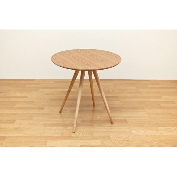 シンプルでおしゃれな「センターテーブル(ラウンドテーブル) 【BAGLE 】 丸型/直径70cm 木製 北欧風 ナチュラル」