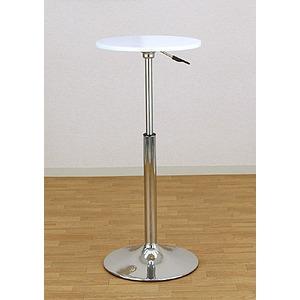 バーテーブル(ガス圧昇降式テーブル) 【丸型/直径40cm】 360度回転 ホワイト(白) - 拡大画像