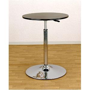 バーテーブル(ガス圧昇降式テーブル) 【丸型/直径55cm】 360度回転 ブラック(黒) - 拡大画像