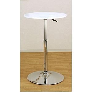 バーテーブル(ガス圧昇降式テーブル) 【丸型/直径55cm】 360度回転 ホワイト(白) - 拡大画像