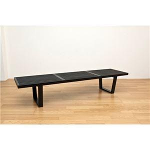 ネルソンベンチ(プラットホームベンチ) 【幅180cm】 木製 ミッドセンチュリー風 ブラック(黒)
