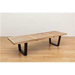 ネルソンベンチ(プラットホームベンチ) 【幅150cm】 木製 ミッドセンチュリー風 ナチュラル