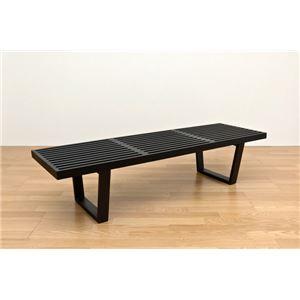 ネルソンベンチ(プラットホームベンチ) 【幅150cm】 木製 ミッドセンチュリー風 ブラック(黒)