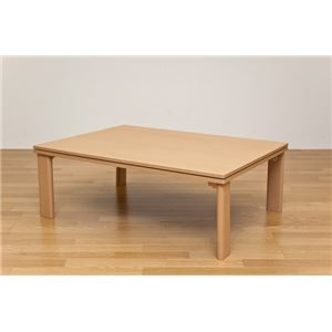 折りたたみカジュアルこたつテーブル 本体 【長方形/105cm×75cm】 ナチュラル 木製 リバーシブル天板 折れ脚 - 拡大画像