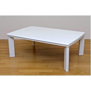 継ぎ足式モダンこたつテーブル 本体 【長方形/120cm×80cm】 ホワイト(白) 木製 本体 高さ調節可 テーパー加工 - 拡大画像