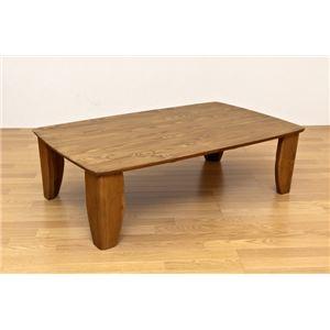 浮造りセンターテーブル/折りたたみローテーブル 【長方形 幅120cm】 木製