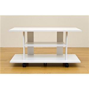 キャスター付きテレビ台/テレビボード 【幅80cm】 棚収納付き 『JASPER』 ホワイト(白)