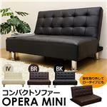コンパクトリクライニングソファー 【OPERA MINI】 2人掛け 合成皮革 アイボリー