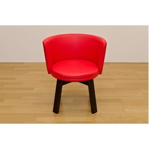 360度回転式カフェチェア 【BRIGIT】 合成皮革/木製 レッド(赤)