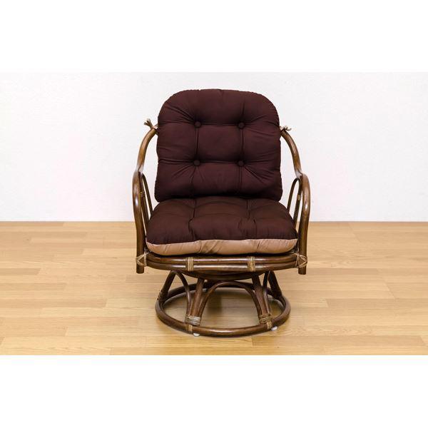 360度回転ラタン座椅子 【1脚】 木製(天然木) リバーシブルクッション/肘付き ブラウン 【完成品】