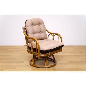 360度回転ラタン座椅子 【1脚】 木製(天然木) リバーシブルクッション/肘付き ハニー 【完成品】