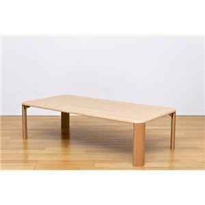 伸長式折りたたみローテーブル/継脚フォールディングテーブル 【120cm×60cm】 ビーチ - 拡大画像