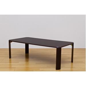 伸長式折りたたみローテーブル/継脚フォールディングテーブル 【120cm×60cm】 ブラウン - 拡大画像
