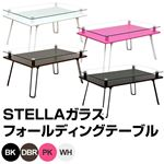 折りたたみローテーブル/強化ガラスフォールディングテーブル 【STELLA】 幅70cm ダークブラウン