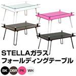 折りたたみローテーブル/強化ガラスフォールディングテーブル 【STELLA】 幅70cm ピンク