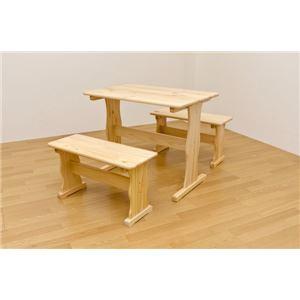 テーブル&ベンチセット(テーブル&ベンチ2脚セット) 木製 木目調 ナチュラルの詳細を見る
