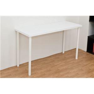 フリーテーブル(作業台/パソコンデスク) 幅120cm×奥行き45cm ホワイト(白) スチール脚 - 拡大画像