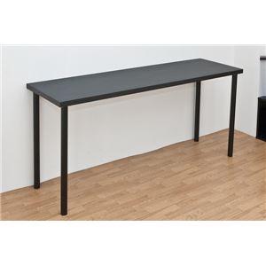 フリーテーブル(作業台/PCデスク/書斎テーブル) 幅150cm×奥行45cm ブラック(黒) 天板厚3cm