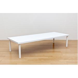 フリーローテーブル(作業台/PCデスク/センターテーブル) 幅150cm×奥行60cm ホワイト(白) 天板厚3cm - 拡大画像