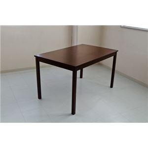 ダイニングテーブル/ワークデスク 【長方形/幅120cm】 ダークブラウン 木製 木目調 『MIRA』