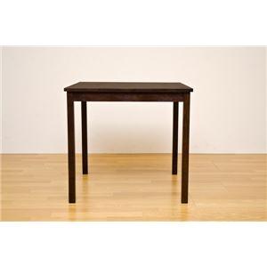 天然木ダイニングテーブル75ダークブラウン