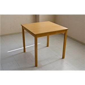 ダイニングテーブル 【幅75cm/正方形】 ライトブラウン 木製 『MIRA』