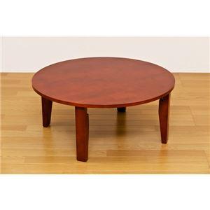 NEWラウンドテーブル/折りたたみローテーブル 【丸型 直径90cm】 ブラウン 木製 木目調 【完成品】 - 拡大画像