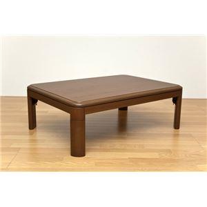 折りたたみこたつテーブル/折れ脚テーブル 本体 【長方形/105cm×75cm】 ブラウン 木製/天然木 高さ調節可 継脚式 UV塗装 - 拡大画像