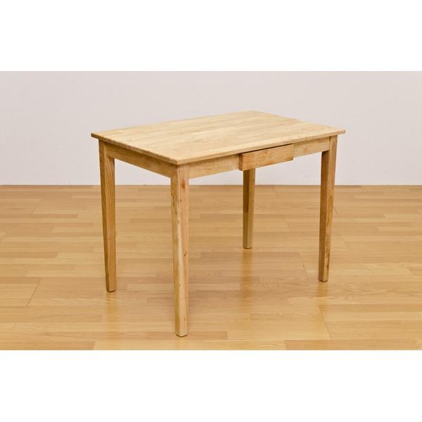 シンプルなデザインで様々な用途に使える「木製テーブル 【長方形 90cm×60cm】 引出し1杯付き ナチュラル 木目調 〔リビング/ダイニング/作業台〕」