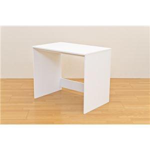 シンプルパソコンデスク/学習机 【幅90cm×奥行60cm】 ホワイト(白) 天板厚:約15mm - 拡大画像