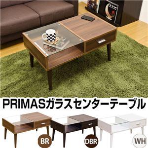 強化ガラスセンターテーブル(ローテーブル) 木製 幅80cm 引き出し収納付き PRIMAS ダークブラウン - 拡大画像