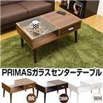強化ガラスセンターテーブル(ローテーブル) 木製 幅80cm 引き出し収納付き PRIMAS ホワイト(白)