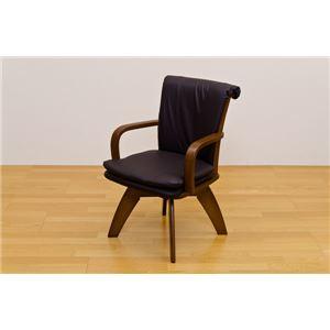 ダイニングチェア(回転椅子/リビングチェア) 木製 張地:合成皮革/合皮 肘付き BRISTOL ブラウン