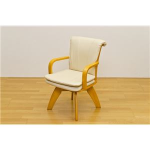 ダイニングチェア(回転椅子/リビングチェア) 木製 張地:合成皮革/合皮 肘付き BRISTOL ナチュラル