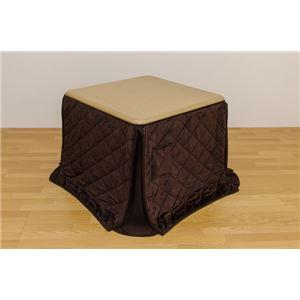 ダイニングこたつテーブル 【掛け布団セット】 正方形 85cm×85cm ナチュラル - 拡大画像