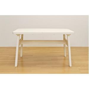 ダイニングテーブル/リビングテーブル 【幅120cm×奥行75cm】 長方形 木製 ブラッシング加工 ハープ ホワイトウォッシュ