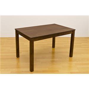 フリーテーブル(ダイニングテーブル/リビングテーブル) 長方形 幅115cm×奥行75cm 木製 ダークブラウン