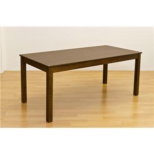 フリーテーブル(ダイニングテーブル/リビングテーブル) 長方形 幅165cm×奥行80cm 木製 ダークブラウン