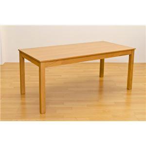 フリーテーブル(ダイニングテーブル/リビングテーブル) 長方形 幅165cm×奥行80cm 木製 ライトブラウン