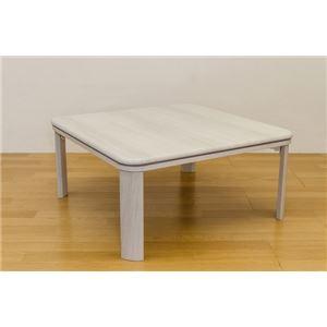 フラットヒーターこたつテーブル/折りたたみこたつ 本体 【正方形 80cm×80cm】 ホワイト(白) 折れ脚 ヒーター着脱可 - 拡大画像