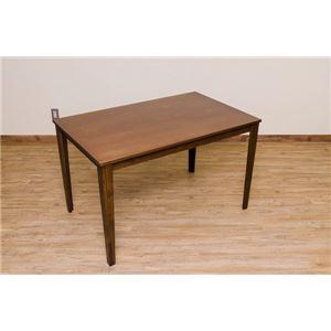 ダイニングテーブル/リビングテーブル 【長方形 幅120cm×奥行75cm】 ウォールナット 木製 『ROBIN』