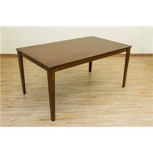 ダイニングテーブル/リビングテーブル 【長方形 幅150cm×奥行90cm】 ウォールナット 木製 『ROBIN』