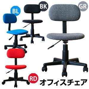 オフィスチェア(パソコンチェア/ワークチェア) キャスター付き 座面昇降可 ブラック(黒) - 拡大画像