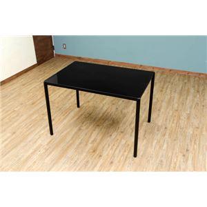ダイニングテーブル 【5点セット】 ブラック 『NORN』 強化ガラス天板テーブル×1・ダイニングチェア×4