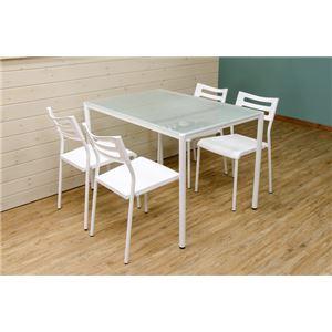 ダイニングテーブル 【5点セット】 ホワイト 『NORN』 強化ガラス天板テーブル×1・ダイニングチェア×4
