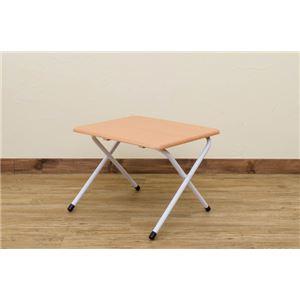 折りたたみミニテーブル/サイドテーブル 【ロータイプ】 ビーチ(BE) 幅48cm×高さ35.5cm スチール脚 木目調 【完成品】