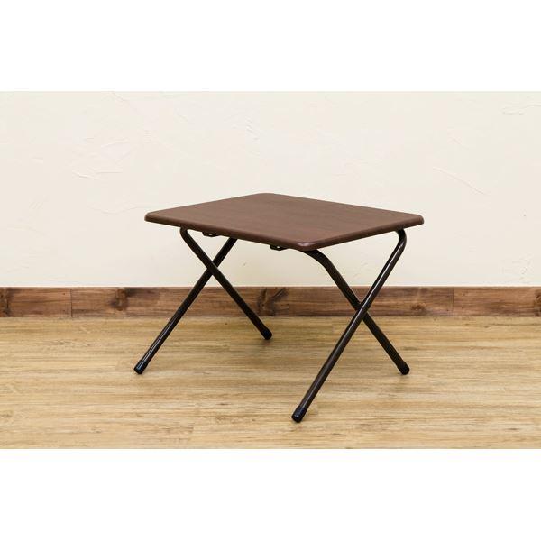 使わない時は隙間収納出来、用途色々の「折りたたみミニテーブル/サイドテーブル 【ロータイプ】 ウォールナット(WAL) 幅48cm×高さ35.5cm スチール脚 木目調 【完成品】」
