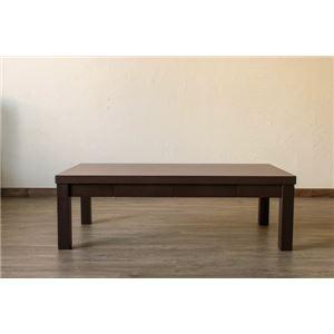 引き出し付きセンターテーブル/ローテーブル 【長方形 幅120cm】 ブラウン 木製 アジャスター付き 木目調 『Dione』 - 拡大画像