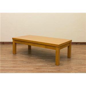 引き出し付きセンターテーブル/ローテーブル 【長方形 幅120cm】 ナチュラル 木製 アジャスター付き 木目調 『Dione』 - 拡大画像